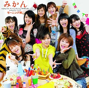 [EPCE-5514~5] Morning Musume - Mikan (Single CD+DVD Limited Edition A)