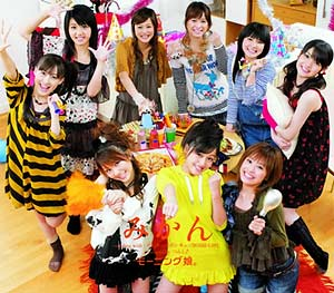 [EPCE-5516] Morning Musume - Mikan (Single CD Limited Edition A)