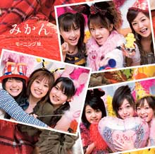 [EPCE-5517] Morning Musume - Mikan (Single CD)
