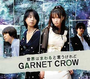 [GZCA-4100] GARNET CROW - Sekai wa Mawaru to Iu Keredo (Single CD)