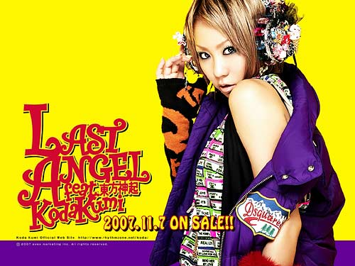 Koda Kumi Last Angel Wallpaper