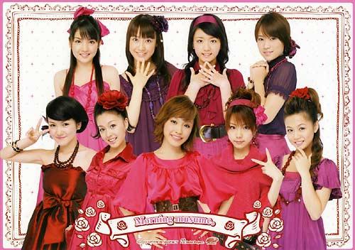 Morning Musume (2007)