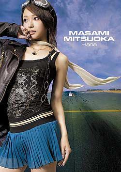 [PCCA-02561] Mitsuoka Masami - Hana (Single CD+DVD)