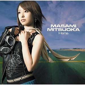 [PCCA-70200] Mitsuoka Masami - Hana (Single CD)