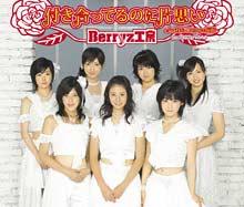 [PKCP-5106/07] Berryz Koubou - Tsukiatte Iru noni Kataomoi (Single CD+DVD)
