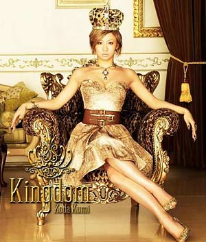 [RZCD45829/B] Koda Kumi - Kingdom (Album CD+2DVD Ltd)
