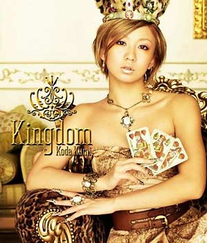 [RZCD45830/B] Koda Kumi - Kingdom (Album CD+DVD)