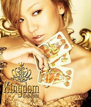 [RZCD-45831] Koda Kumi - Kingdom (Album CD)
