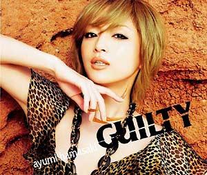 [AVCD-23503/B] Hamasaki Ayumi - GUILTY (Album CD+DVD)
