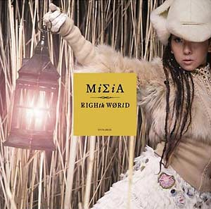 [BVCS-28026/7 | BVCS-21042] MISIA - EIGHTH WORLD (Album CD)