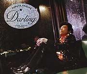 Darling - Kuwata Keisuke