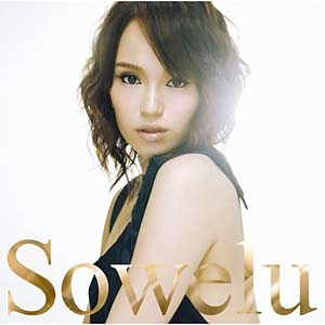 [DFCL-1426~DFCL-1427] Sowelu - Hikari (Single CD+DVD)
