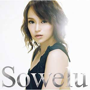 [DFCL-1428] Sowelu - Hikari (Single CD)