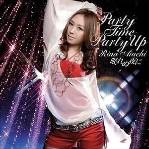 [GZCA-7102] Aiuchi Rina - PARTY TIME PARTY UP / Nemurenu Yoru Ni (CD+DVD)