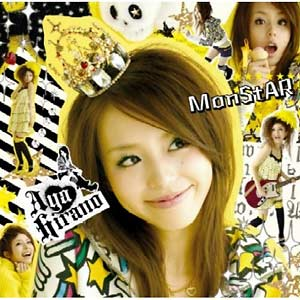 [LACM-4436] Hirano Aya - MonStAR (Single CD)