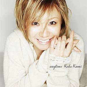 [RZCD-45832/B] Koda Kumi - anytime (Single CD+DVD)
