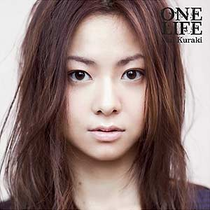 [VNCM-9002] Kuraki Mai - ONE LIFE (CD Album)