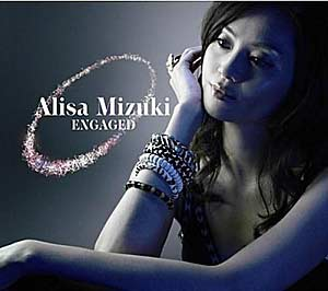 [AVCT-30127/B] Arisa Mizuki - ENGAGED (Single CD+DVD)