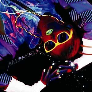 [COZA-291] Kimura Kaela - Jasper (Single CD+DVD)