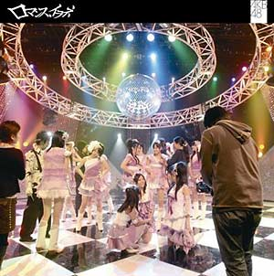 [DFCL-1435] AKB48 - Romance, Irane (Album CD B-type)