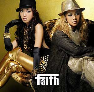 [KICS-1347] faith - faith (Album CD)