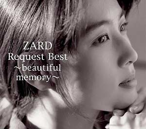 [JBCJ-9027~28] ZARD - ZARD Request Best ~beautiful memory~ (CD Album)