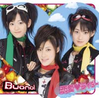 [PCCA-2602] Buono! - Renai♥RIDER (Single CD+DVD)