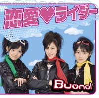 [PCCA-70206] Buono! - Renai♥RIDER (Single CD)
