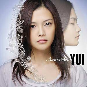 [SRCL-6736~7] YUI - Namidairo (Single CD+DVD)