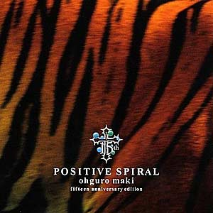 [TOCT-26521 / TOCT-26520] Ohguro Maki - POSITIVE SPIRAL (Album CD / CD+DVD)