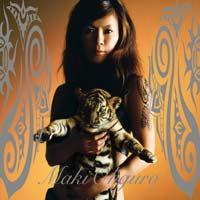 """[TOCT-40048] Ohguro Maki -Kore de ii no?! / Koi no Akuma ~She's no Angel~"""" (Single CD)"""