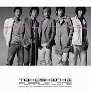 [Single] TOHOSHINKI - Purple Line