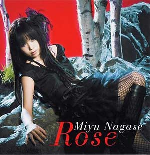 [XNCA-30003] Nagase Miyu - Rose (Single CD+DVD)