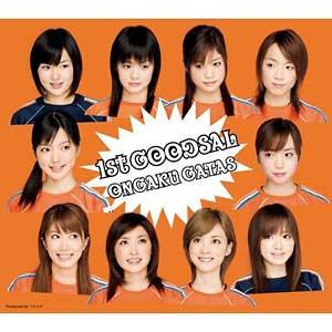 [EPCE-5534] Ongaku Gatas - 1st GOODSAL (Album CD - Limited Edition)