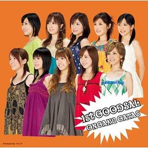 [EPCE-5535] Ongaku Gatas - 1st GOODSAL (Album CD)