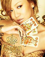 [Album] Kingdom - Koda Kumi