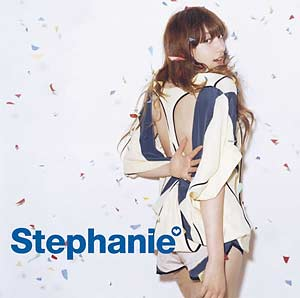 [SECL-623 / SECL-621~2] Stephanie - Stephanie (Album CD / CD+DVD)