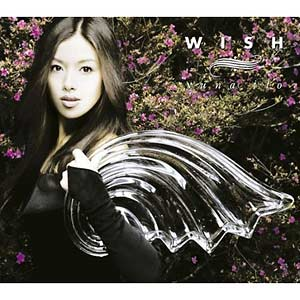 [SRCL-6733~34] Ito Yuna - WISH (Album CD+DVD)