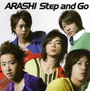 [Single] Step and Go - ARASHI