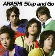 [Single] Step and Go - ARASHI