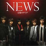 [Single] Taiyou no Namida - NEWS