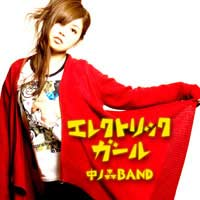 [TECI-1172] Nakanomori BAND - Electric Girl (Album CD+DVD)