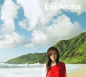 [TFCC-86252] melody. - Lei Aloha (Album CD)
