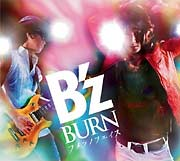 BURN -Fumetsu no Face-B\'z